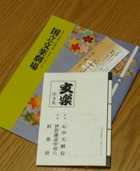 20061113