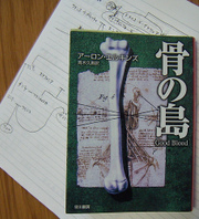 2006_0504