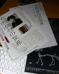 2007_1008