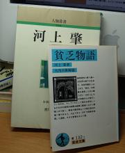 2007_0115
