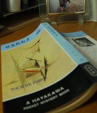 2007_0606