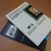 20080211
