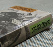 20080416