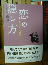 2008_0810