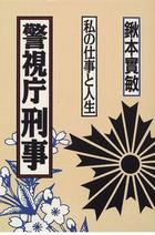 20090310_2