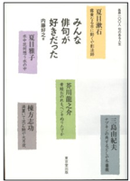2009_1115re