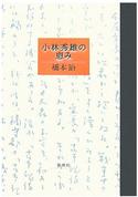 20100503_2