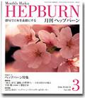 book_hb03