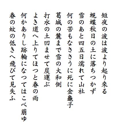 Ushiro_1_2
